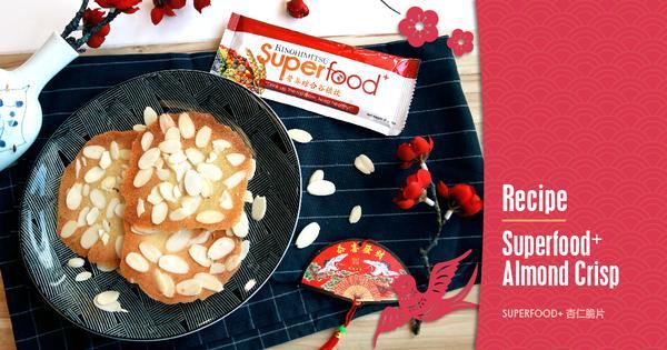 Superfood+ Almond Crisps: A Healthier CNY Indulgence