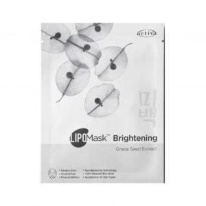 activa LipoMask™ Brightening 5's
